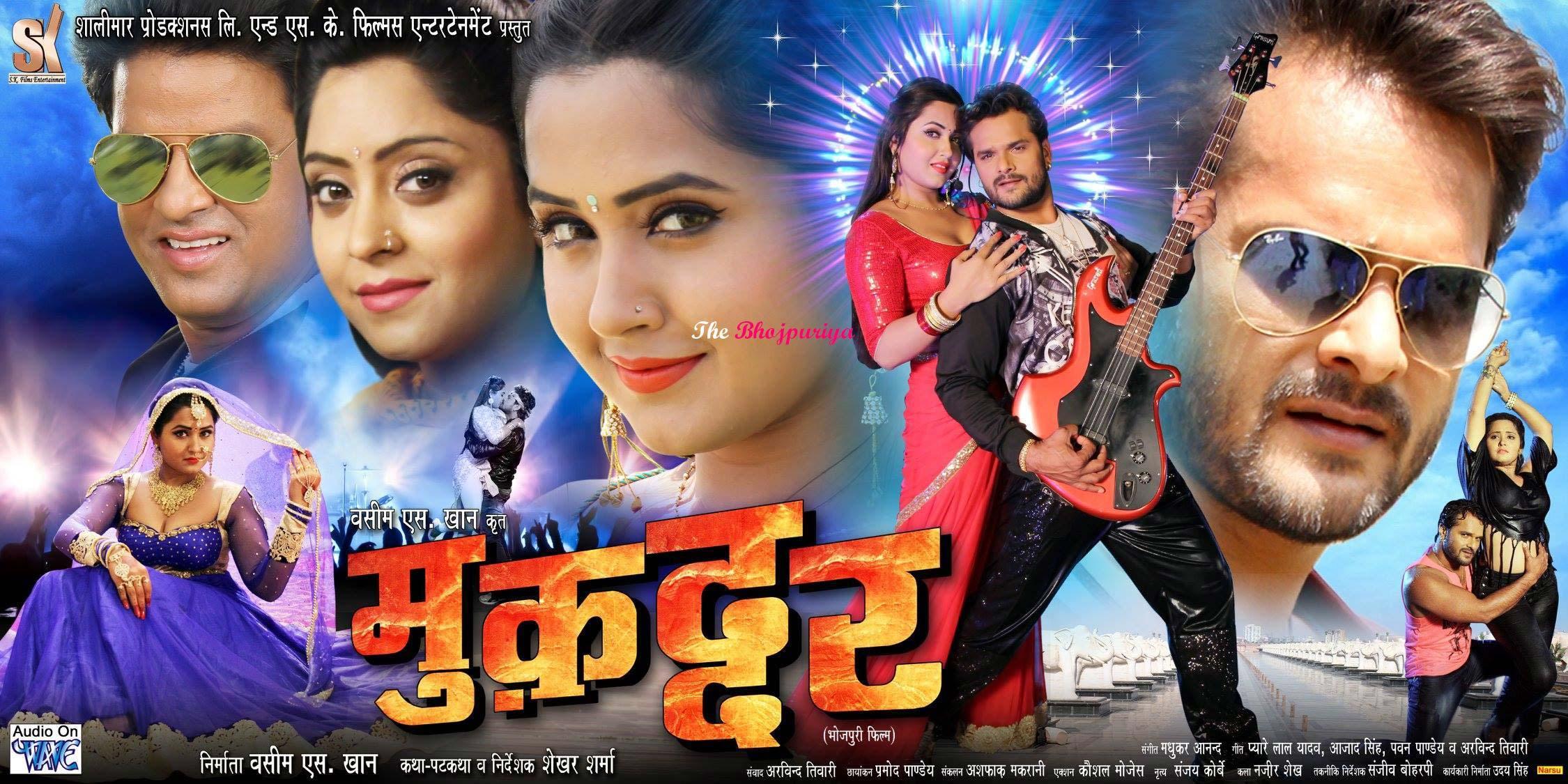 Ram Shastra 2 In Hindi 720p